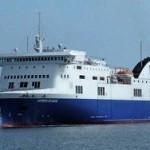 У берегов Греции загорелся паром с 411 пассажирами