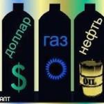 Аналитик: цены на нефть продолжат снижаться в 2015 году