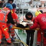 Турецкое грузовое судно затонуло в Адриатическом море
