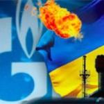 «Газпром» опасается несанкционированного отбора газа Украиной