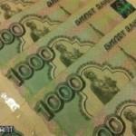 Аналитик: у рубля начинают «сдавать нервы»