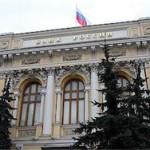 Международные резервы РФ за неделю сократились почти на $7 млрд