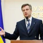 СБУ рассказала, где находится штаб «харьковских партизан»