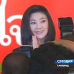 Экс-премьер Таиланда: в стране умерла демократия