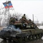 Наступление ДНР и ЛНР захлебнулось на всех фронтах