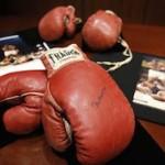 Перчатки Мохаммеда Али продадут на аукционе