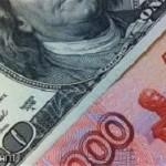 ЦБ РФ поднял курсы доллара и евро более чем на рубль