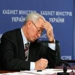 Украина: год без Азарова