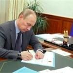 Подписан закон об ответственности за сбыт фальшивых лекарств