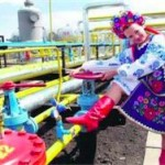 Украина планирует покрыть 60% импорта газа поставками из Европы