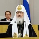 Патриарх сложил 5 ключевых элементов русской цивилизации