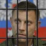 Юрий Алхаз: тайный страх Кремля