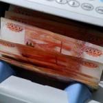 Всемирный банк ухудшил прогноз по росту ВВП России