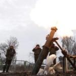 Киев: массированная операция в Донецке не нарушает перемирия