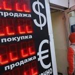 Курс евро вырос на два рубля