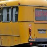 В Москве обстреляли автобус с детьми