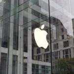 Новая iOS 9 тестируется компанией Apple