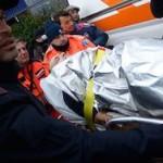 С итальянского парома эвакуировали всех пассажиров