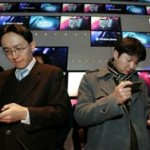 Китай: управление безопасности купило шпионские программы