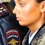 В Москве украдены 2 тысячи комплектов зимней формы МВД