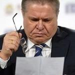 Улюкаев предрек рост экономики России в 2016 году