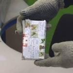 Таможня Брянска задержала посылку со смертельной дозой радиации