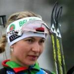 Дарья Домрачева выиграла спринтерскую гонку в Антхольце