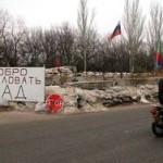 В Горловке из-за обстрелов погибли пять человек