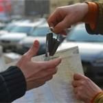 В России транссексуалам запретили автовождение