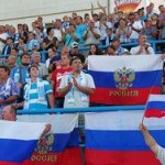 Крым не попал на турнир непризнанных сборных