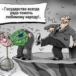 Порошенко подписал «позорный» госбюджет Украины на 2015 год