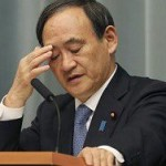 Боевики ИГ казнили одного из японских заложников