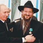 Избранный народ Путина