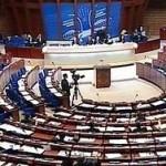 Россия делегация до конца 2015 года покинет ПАСЕ