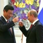 Си Цзиньпин поздравил народ России с Новым годом