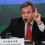 Пушков предупредил о возможной провокации на Украине