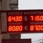 Курс доллара опустился до 60 рублей
