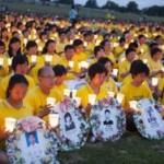 Китай: в 2014 году прошла тысяча судов над сторонниками Фалуньгун