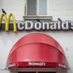 10 ужасающих фактов о McDonald's