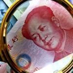 РФ и КНР приведут к закату эпохи «доллара Всемогущего»