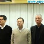 Гонконг: полиция предложила главам протестов выбрать день ареста