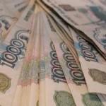 Москва получила 1 млрд рублей от приватизации подвалов