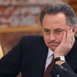 Мутко рассказал о дефиците бюджета на подготовку к ЧМ-2018