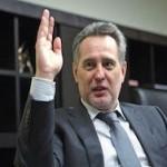 «Первый канал» продал долю в украинском «Интере»