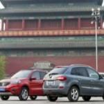 «Рено» усиленно развивает производство в Китае