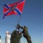 Обзор ситуации на фронтах на утро 19 февраля
