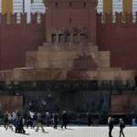 Мавзолей Ленина закрыли на два месяца