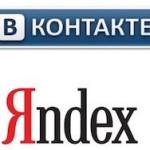 «ВКонтакте» и «Яндекс» вошли в топ-10 самых популярных сайтов