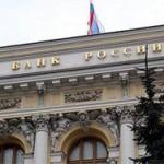 Банк России отозвал лицензию у Судостроительного банка