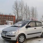 В России могут закрыть две трети автошкол